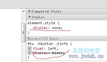 CSS格式被element.style样式覆盖,如何修正