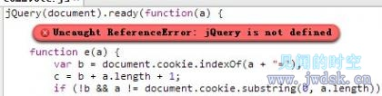 jQuery不起作用:Uncaught ReferenceError: jQuery is not defined