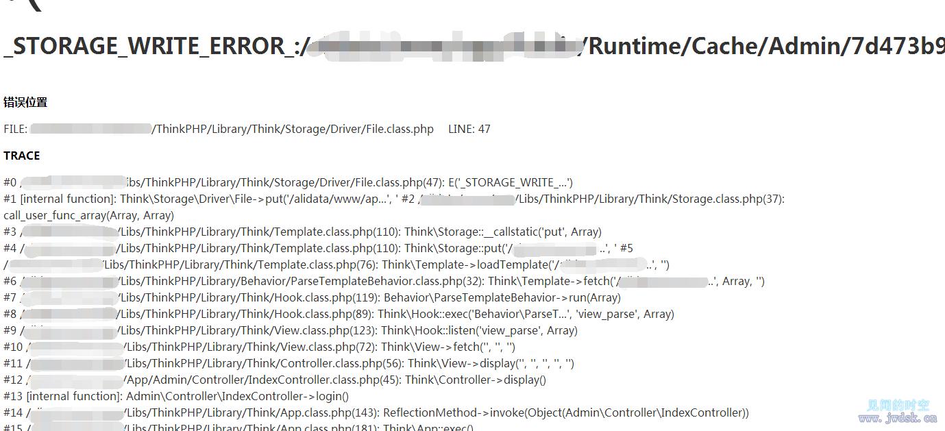 阿里云CentOS系统部署ThinkPHP网站需要注意的问题