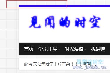 终于解决head和body的内容错位,网页有空行的问题