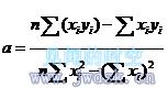方程二.png