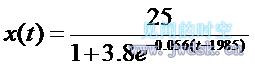 方程九.png