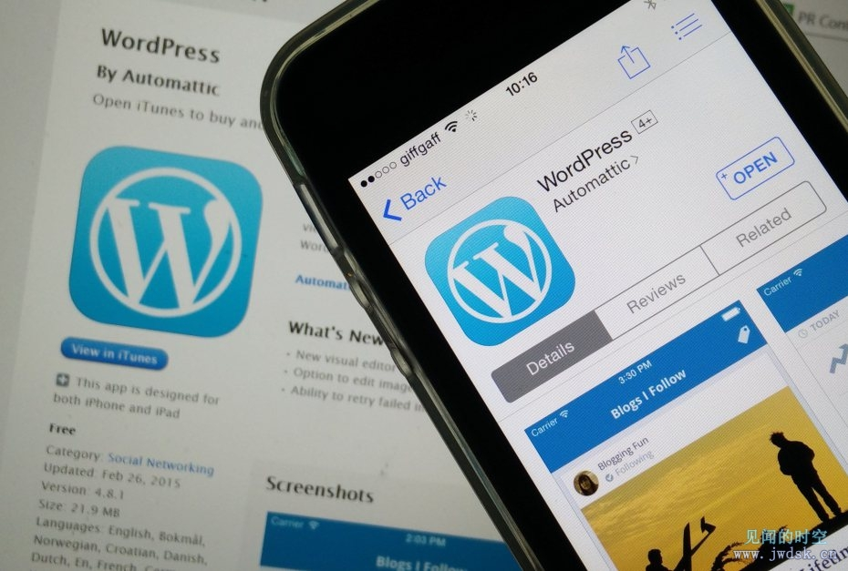 WordPress-for-iOS.jpg