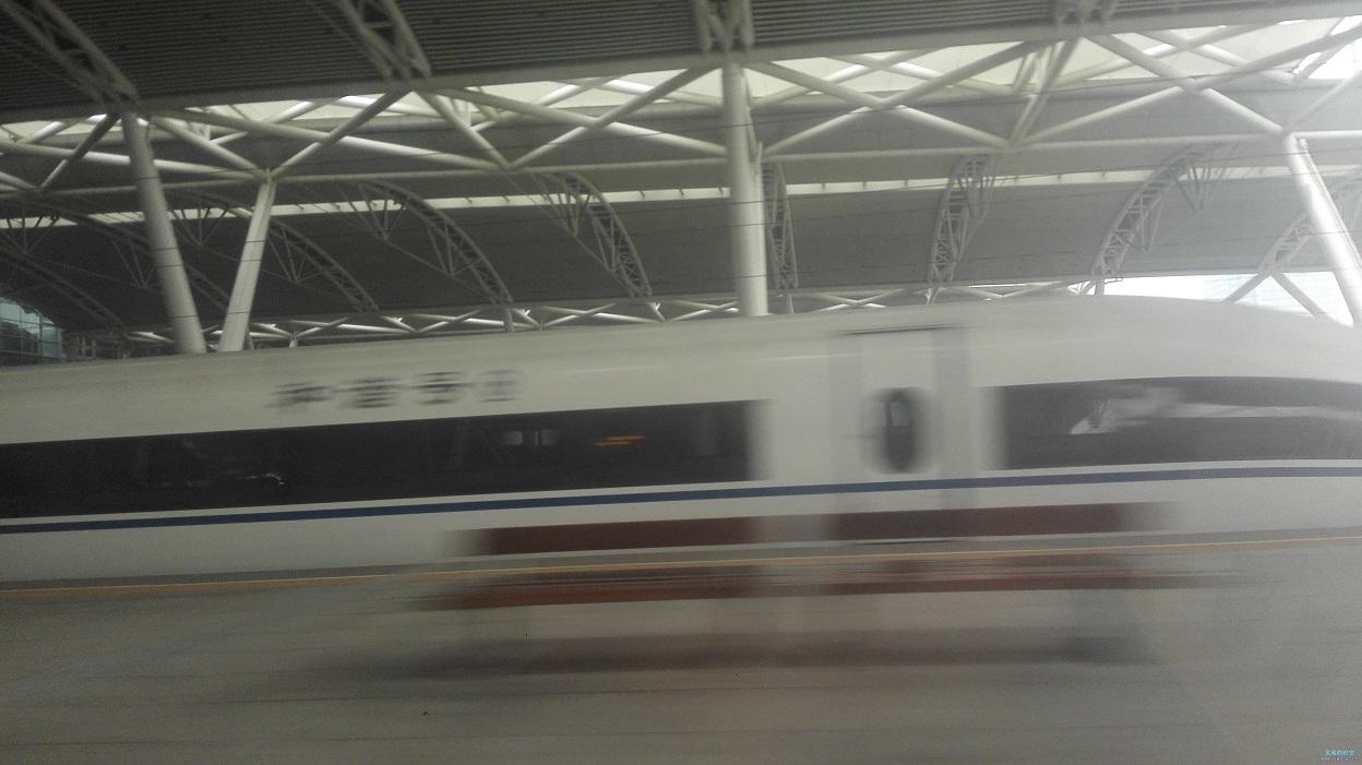 网上买高铁票遇到身份没核验。。。