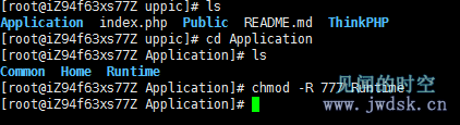 chmod -R 777 Runtime.png