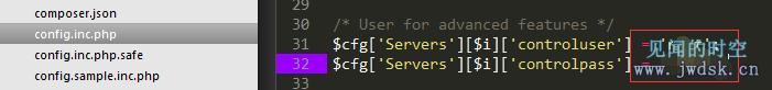 phpmyadmin使用配置文件中定义的控制用户连接失败。.png