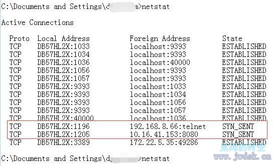 某服务器不断收到SNMP的连接认证请求...