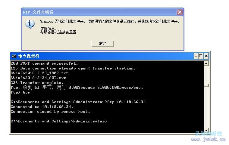 没启动FTP服务.jpg