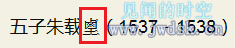MySQL插入数据出错:1366:Incorrect string value: '\xF0\xA3\xAD\x96\xEF\xBC  ...  for column 'XXX' at row 1