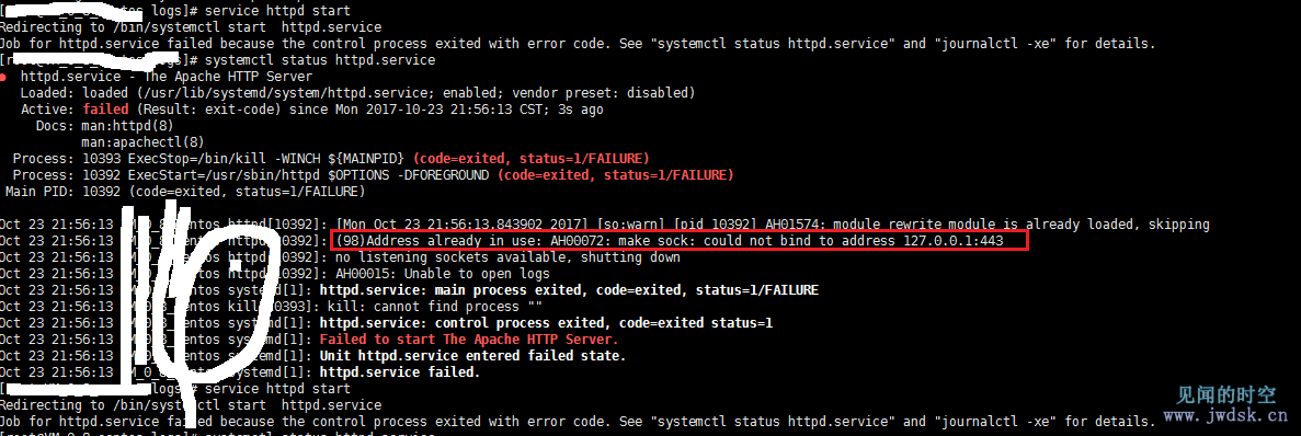 https启动不了,没有端口占用却提示:(98)Address already in use: AH00072: make_sock: could not bind to address 127.0.0.1:443