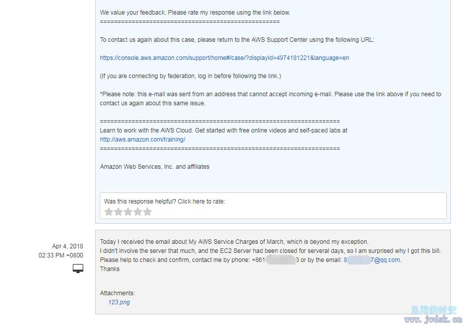 亚马逊免费EC2服务器被扣费后续,真的扣了,然后发个邮件申请减免成功了